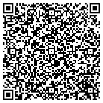 QR-код с контактной информацией организации Экса, ООО