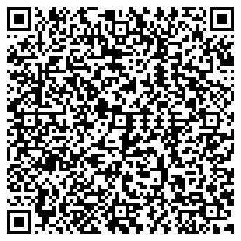 QR-код с контактной информацией организации Престиж-Три, ЧП