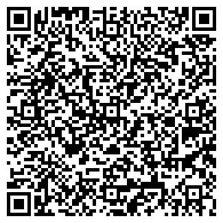 QR-код с контактной информацией организации ООО СТЕКЛЯННЫЙ СТИЛЬ