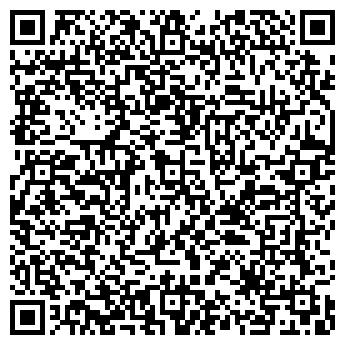 QR-код с контактной информацией организации Рогальская Н.В., ЧП