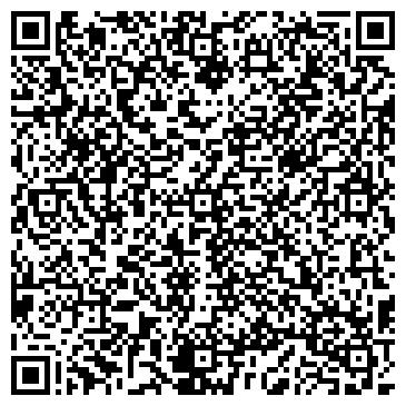 QR-код с контактной информацией организации Welfare, ООО