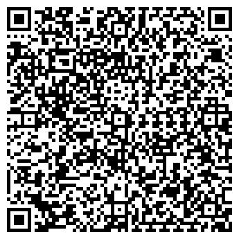 QR-код с контактной информацией организации ДП Техком, ООО