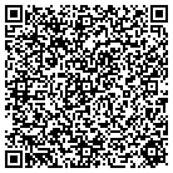 QR-код с контактной информацией организации Атом, ООО