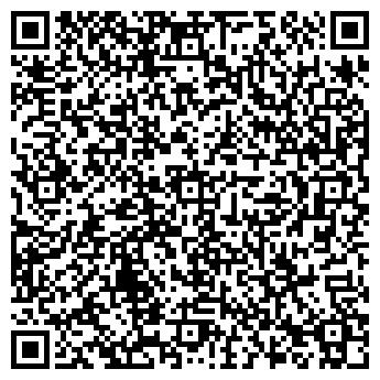 QR-код с контактной информацией организации Medi, ЧП