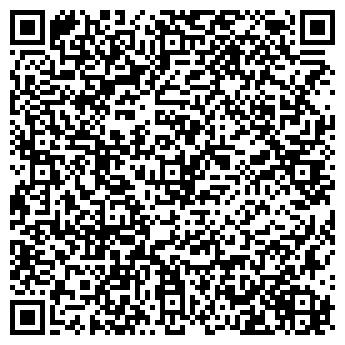 QR-код с контактной информацией организации Влад, ЧП ЧКФ