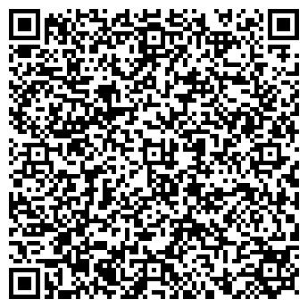 QR-код с контактной информацией организации Ревва, ЧП
