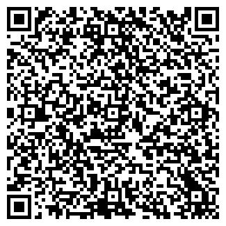 QR-код с контактной информацией организации ООО ЭНЕРГОПРОЕКТ
