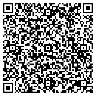 QR-код с контактной информацией организации Эковод, НПФ