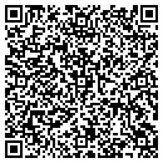 QR-код с контактной информацией организации Artinox, ООО