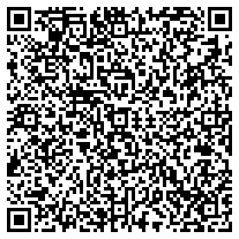 QR-код с контактной информацией организации АВД-Пром, ООО