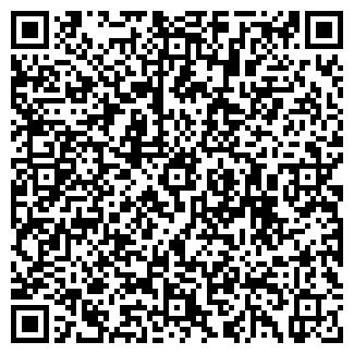 QR-код с контактной информацией организации РЕГУСТА НПП, ООО