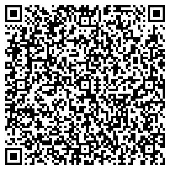 QR-код с контактной информацией организации Лазейка, ООО