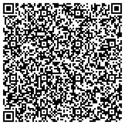 QR-код с контактной информацией организации Оптовый склад стойматериалов, ООО