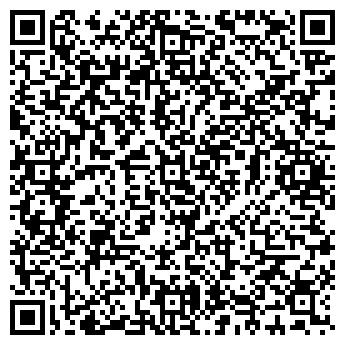 QR-код с контактной информацией организации WaterDesign