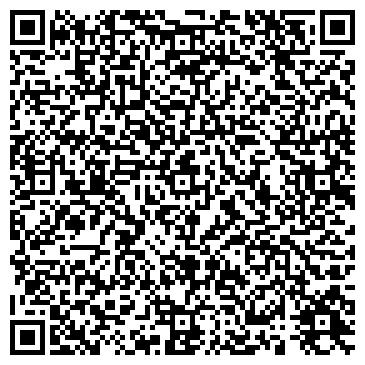 QR-код с контактной информацией организации ВИСА-Гингер-Харьков, ООО