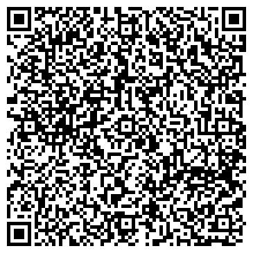 QR-код с контактной информацией организации Экокомплект, ЧП