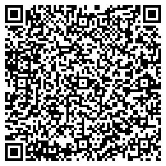 QR-код с контактной информацией организации Котелок, ЧП
