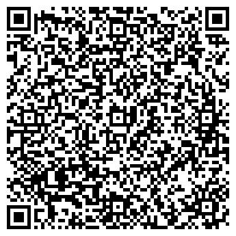 """QR-код с контактной информацией организации Общество с ограниченной ответственностью ООО """"Бетонпромбуд"""""""