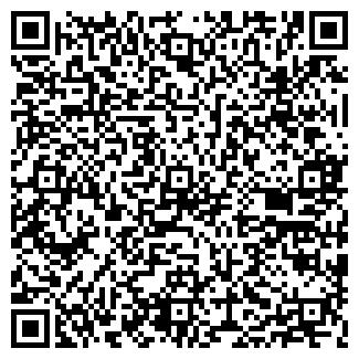 QR-код с контактной информацией организации Артпайп