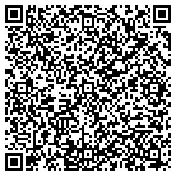 QR-код с контактной информацией организации ООО Спецмаш