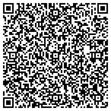"""QR-код с контактной информацией организации Другая Компания """"Акваджой"""""""