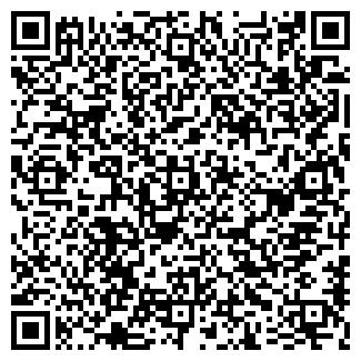 QR-код с контактной информацией организации ПР-Аква