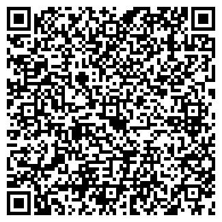 QR-код с контактной информацией организации ООО ИЗВАРИНО ФАРМА