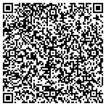 QR-код с контактной информацией организации Интернет-магазин «ORALUX»