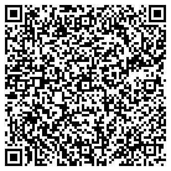 QR-код с контактной информацией организации ДИЗАЙН-5 ТОО