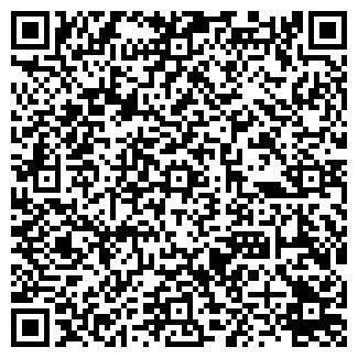 QR-код с контактной информацией организации Частное предприятие Навин