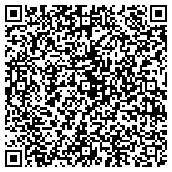 QR-код с контактной информацией организации Строй Эконом