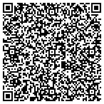 """QR-код с контактной информацией организации ФЛП """"Чемерис Иван Иванович"""""""
