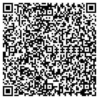 QR-код с контактной информацией организации Номад, ЧП