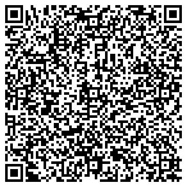 """QR-код с контактной информацией организации Интернет-магазин """"Гольфстрим"""""""