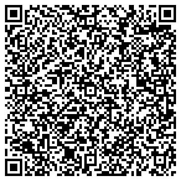 QR-код с контактной информацией организации Общество с ограниченной ответственностью ООО «ОЗОН Инжиниринг»