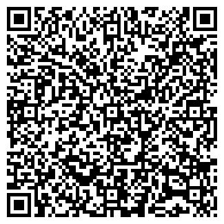 QR-код с контактной информацией организации ООО ФРИМЕН