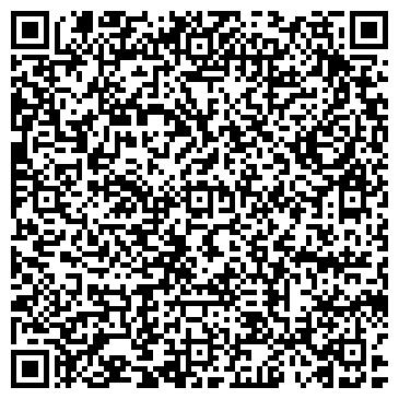 QR-код с контактной информацией организации Жылкыбай, ИП