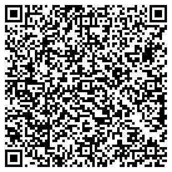 QR-код с контактной информацией организации Ера Алматы, ТОО