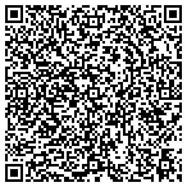 QR-код с контактной информацией организации ALA Operating (АЛА Оперейтинг), ТОО