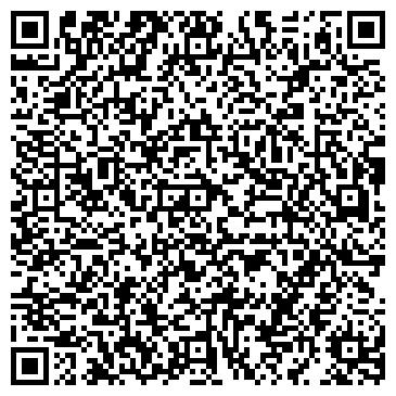QR-код с контактной информацией организации Альфа-7 (Alfa-7), TOO