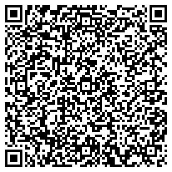 QR-код с контактной информацией организации СоюзЭнергоКазахстан, ТОО