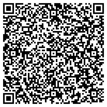 QR-код с контактной информацией организации Общество с ограниченной ответственностью АЛЕКС 2005 ЛТД, ООО