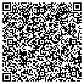 QR-код с контактной информацией организации АКВАСТОУН