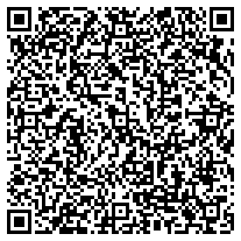 QR-код с контактной информацией организации Ауста компани, ТОО