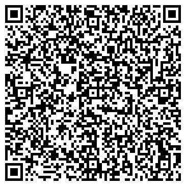 QR-код с контактной информацией организации NFC, ТОО
