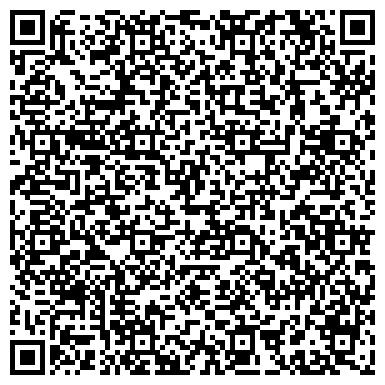 QR-код с контактной информацией организации Sv-servis (СВ-Сервис), ТОО