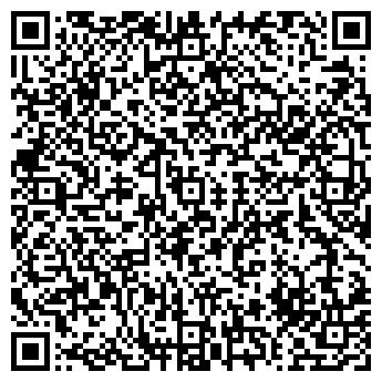 QR-код с контактной информацией организации Ыстык Су-НС, ТОО