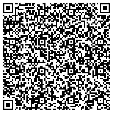 QR-код с контактной информацией организации ВостокЭлектроТех, ТОО