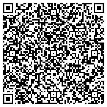 QR-код с контактной информацией организации Алдияр, ИП