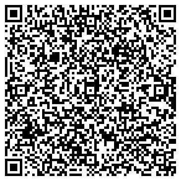 QR-код с контактной информацией организации Универсальный сервис, ТОО